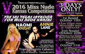 Annie Lane & Naomi Knight Perform Live at Topeka Sport Cabaret