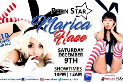 Marica Hase Headlining at Night Trips in Tulsa & OKC This Weekend
