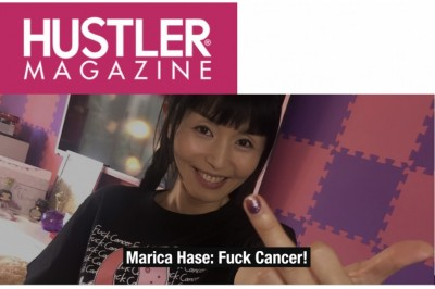Marica Hase & Hustler Magazine Say F@ck Cancer